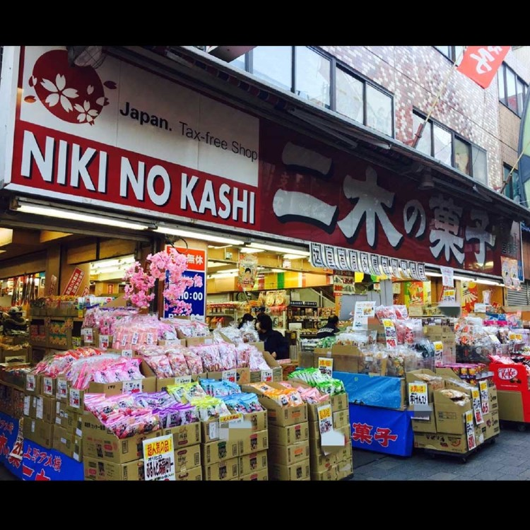 Niki no Kashi in Ameyoko (The first Store)