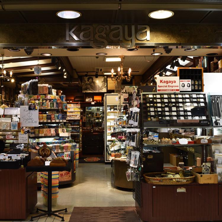 Kagaya 新宿店