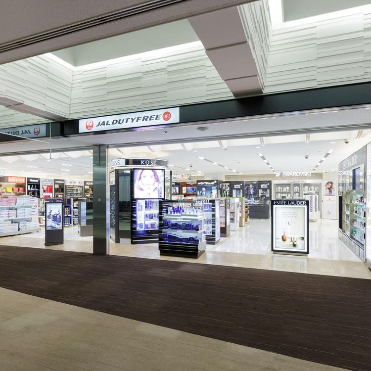 JAL DUTYFREE Satellite store