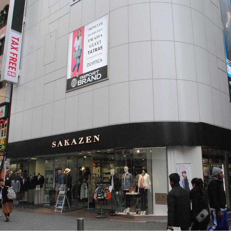 サカゼン 渋谷店