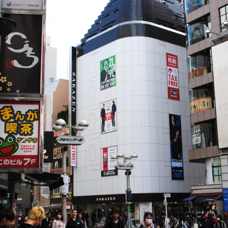 sakazen涩谷商店
