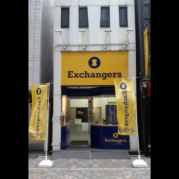 Exchangers 銀座店