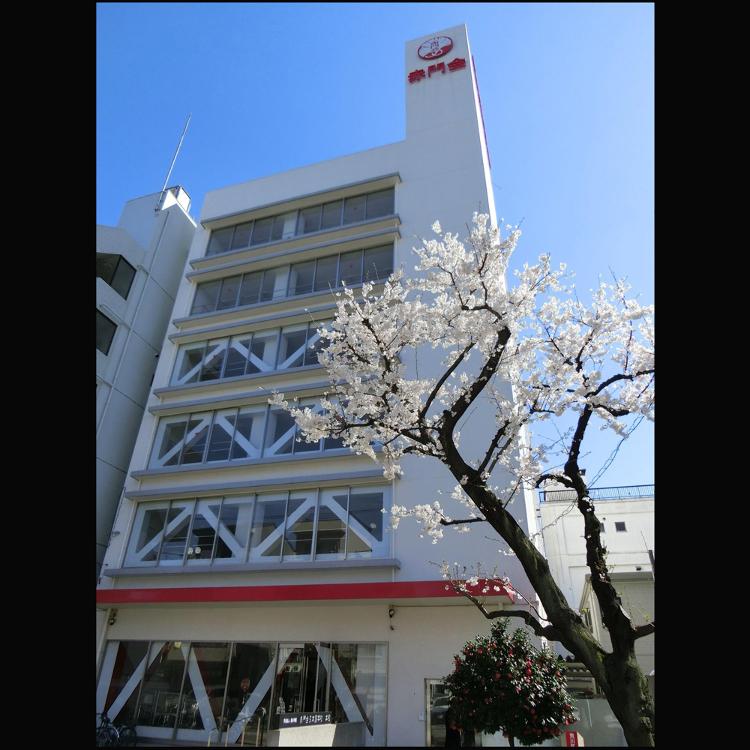 学校法人 新井学园 赤门会日本语学校