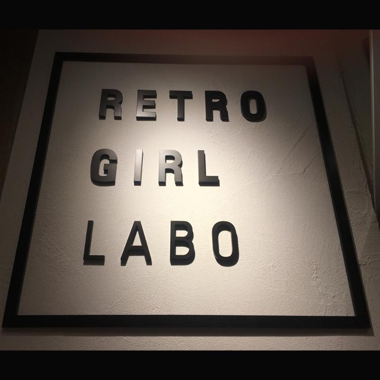 RETRO GIRL LABO LUMINE EST