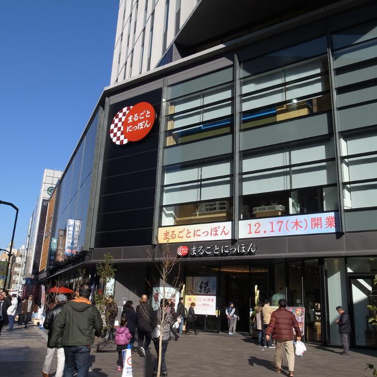 Tsukiji Hitachiya Asakusa
