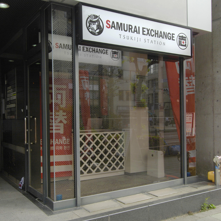 SAMURAI EXCHANGE Tsukiji Station Store