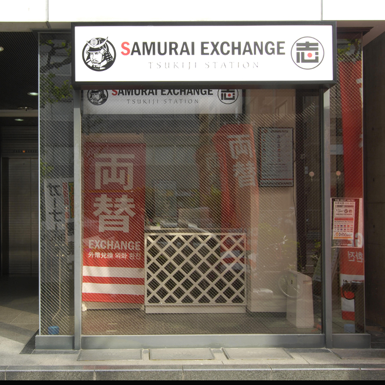 SAMURAI EXCHANGE Tsukiji Station Store