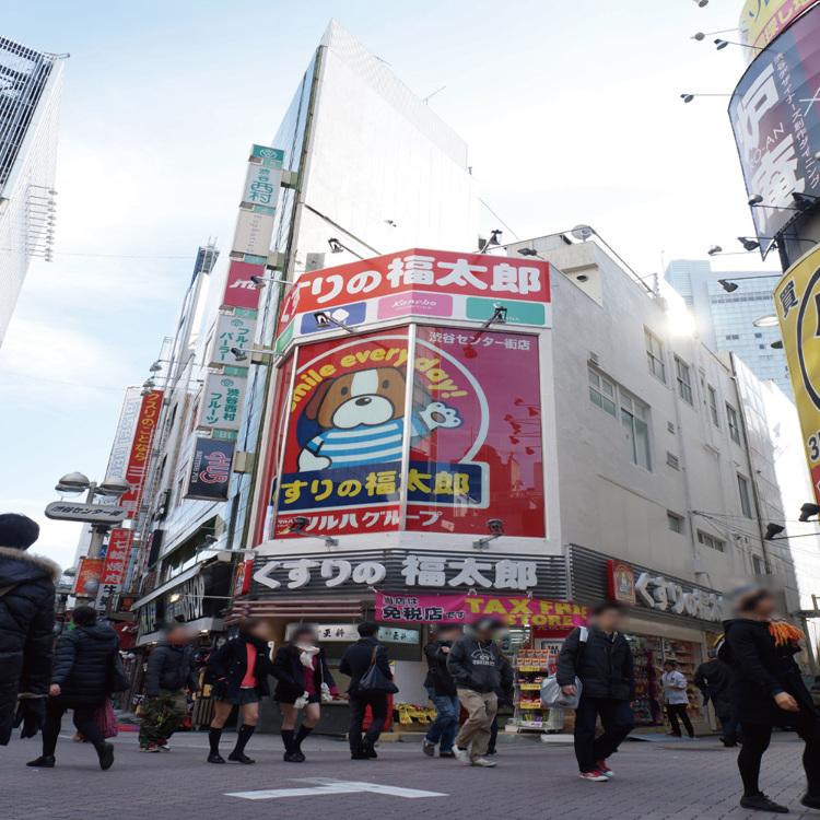 Kusurino Fukutarou sibuya sennta-gaitenn