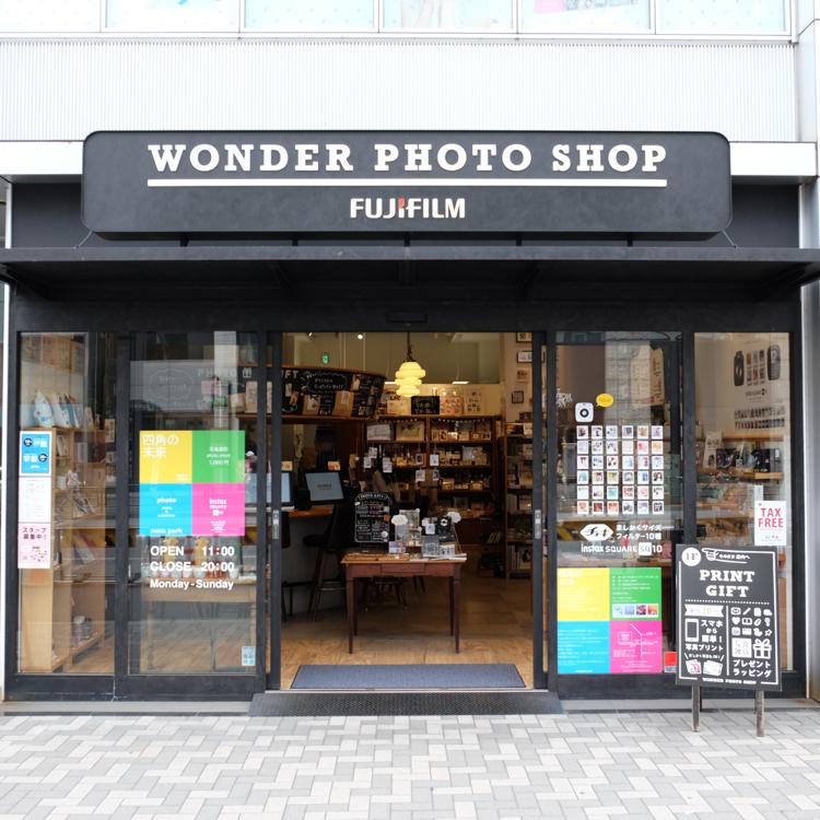 WONDER PHOTO SHOP