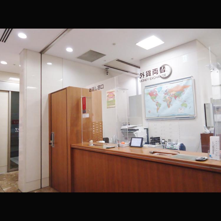 World currency shop Marunouchi