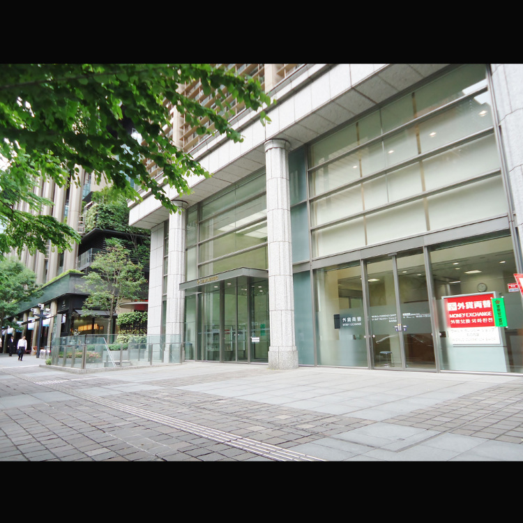 World currency shop Marunouchi