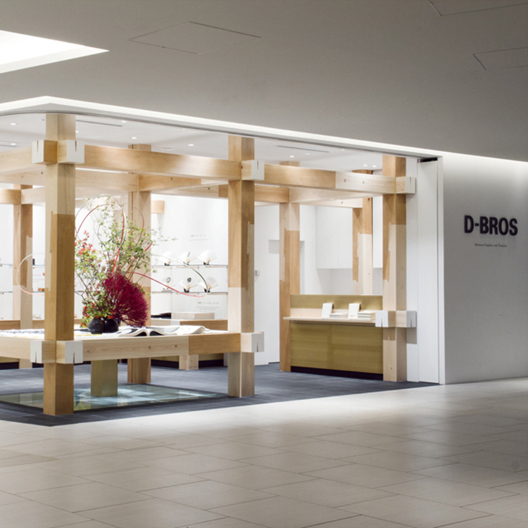 D-BROS GINZA SIX 店