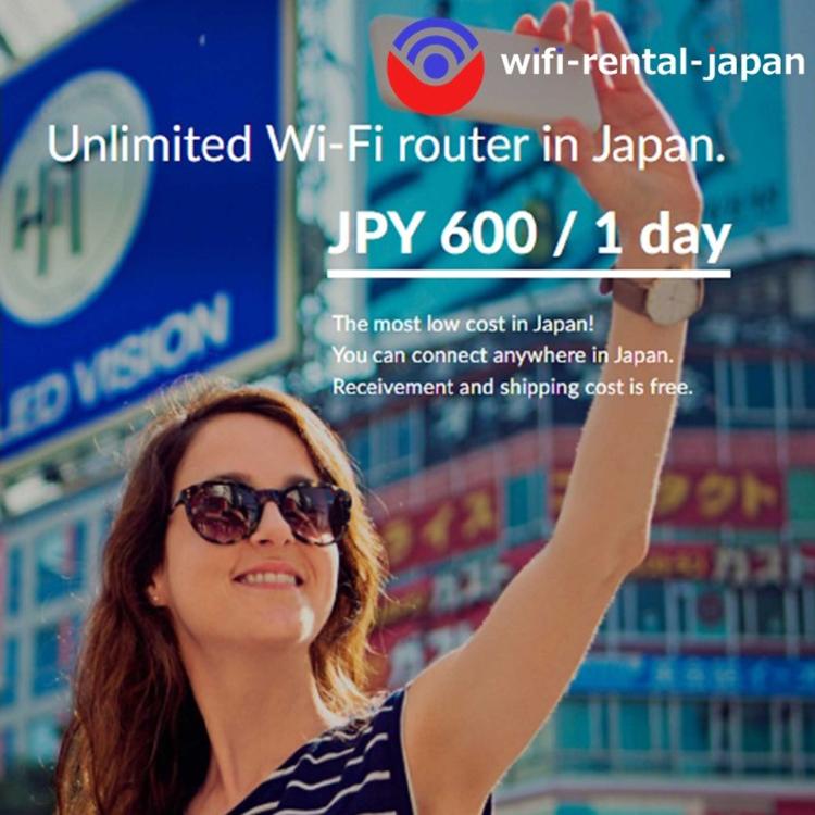 wifi-rental-japan