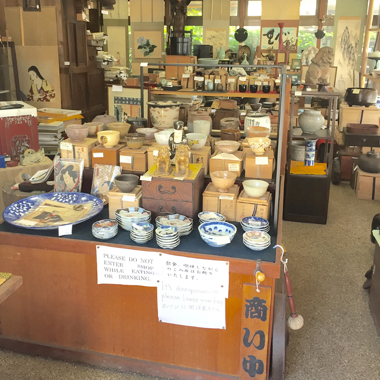 The Beniya Antique Shop