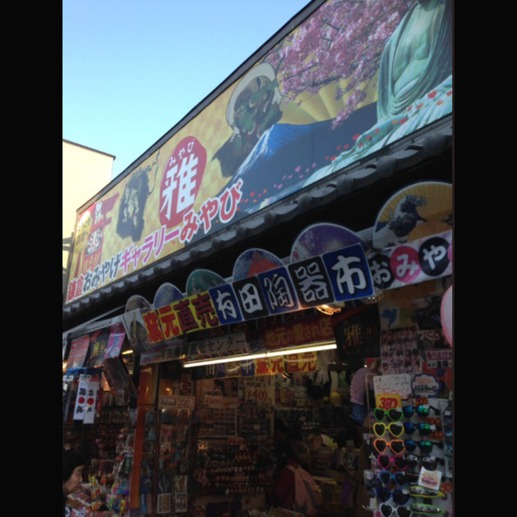 Gallery Miyabi