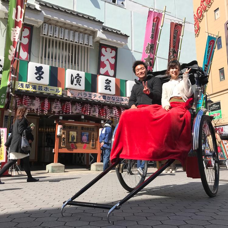 KURUMAYA -觀光旅遊-