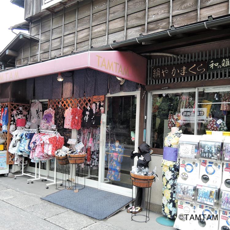 일본식 잡화 상점 TAMTAM