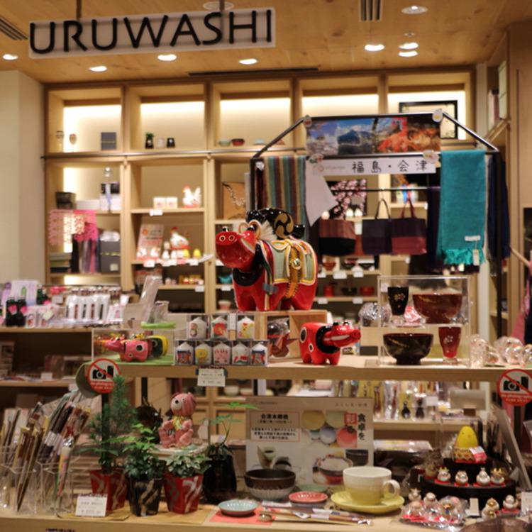URUWASHI Marugoto Nippon store