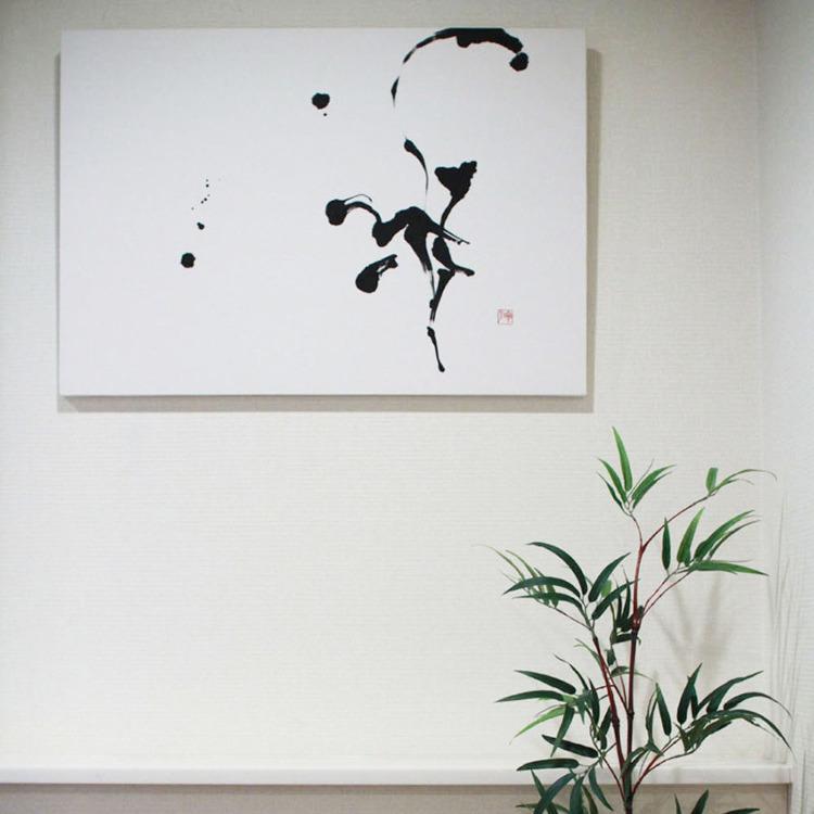Japanese Calligraphic Designer Neigetsu