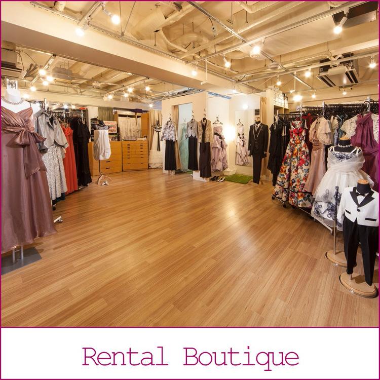 Rental Boutique ARK