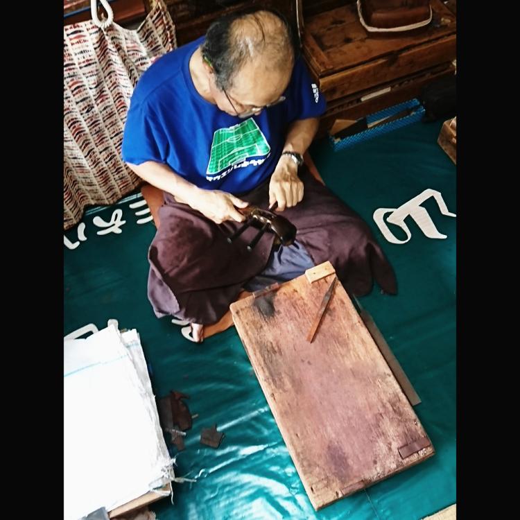 Shamisen Koto Mukoyama Musical instrument Shop