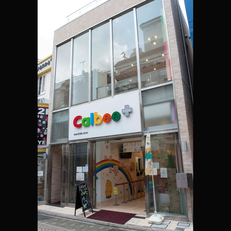 Calbee Plus Harajuku Takeshitadori Store
