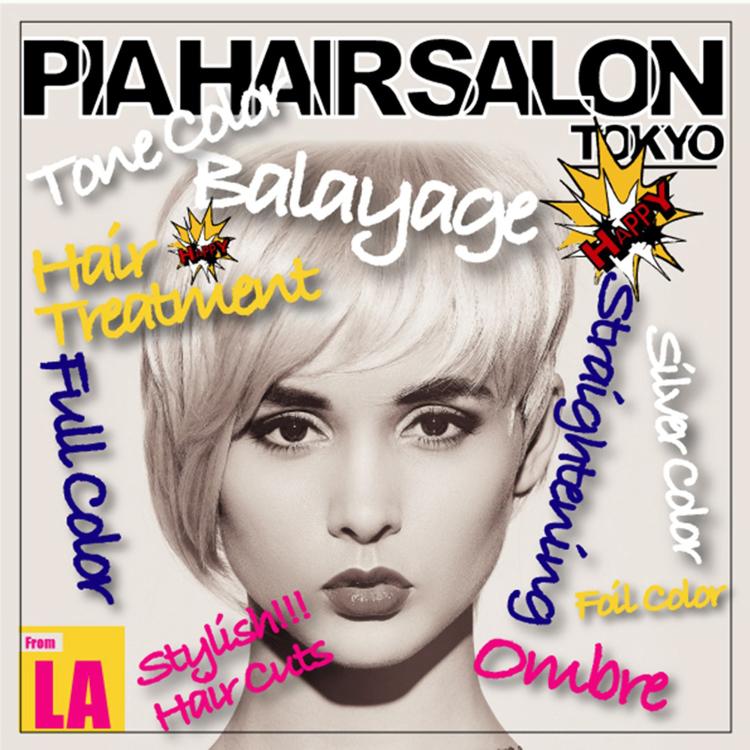 Pia Hair Salon TOKYO