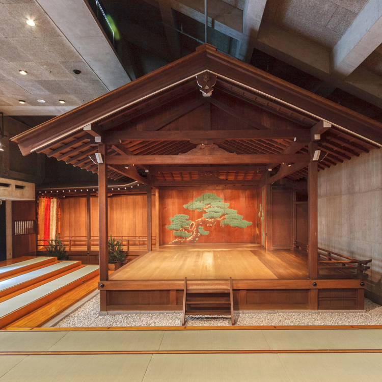 Noh Laboratory Theater, TESSENKAI