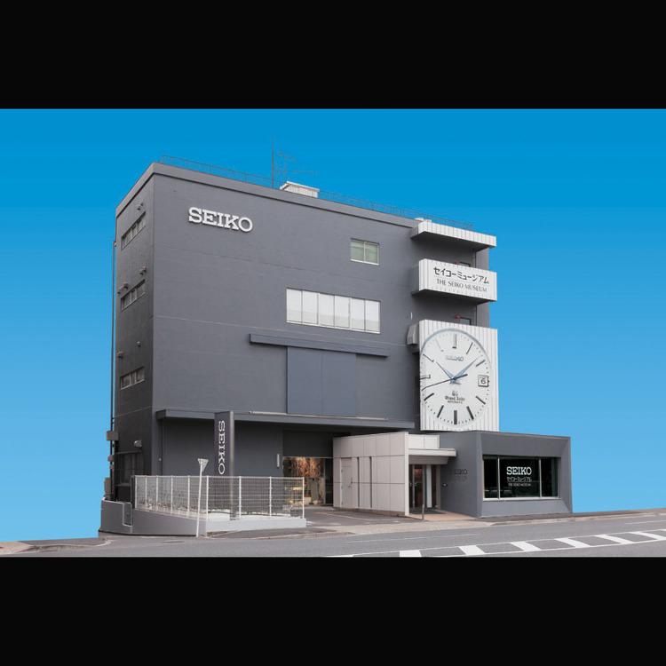 The Seiko Museum