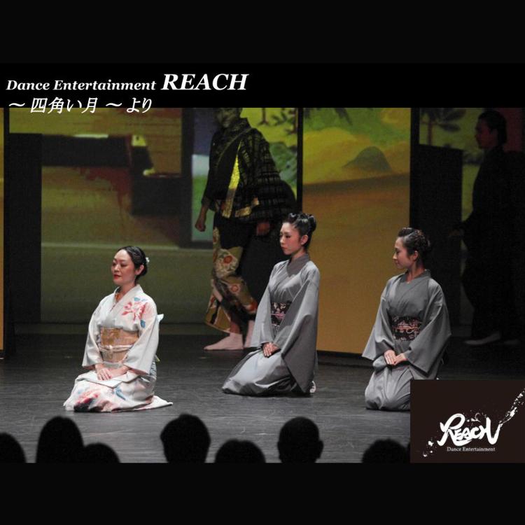 Reach Entertainment