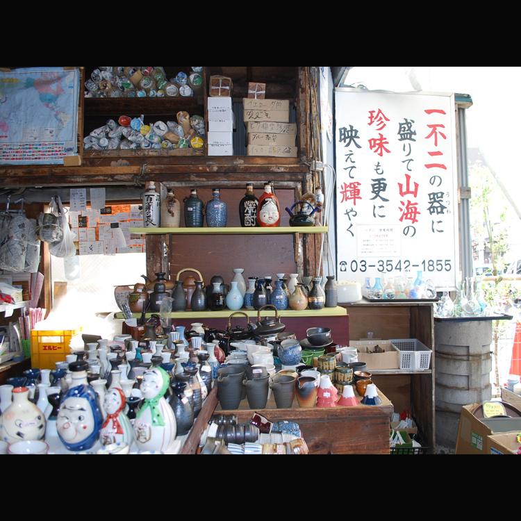 ICHIFUJI in Tsukiji fish market