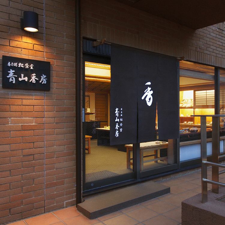 Long-established incense shop - Shoyeido Aoyama Store-