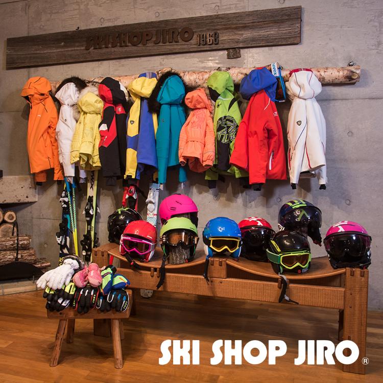 滑雪店吉罗