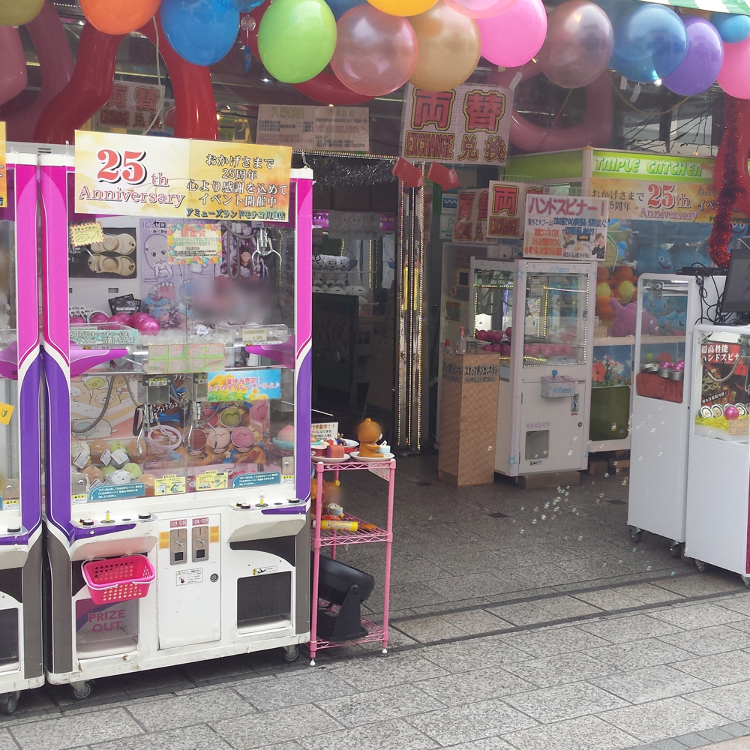 Game Center Amuseland MONACO Kawagoe