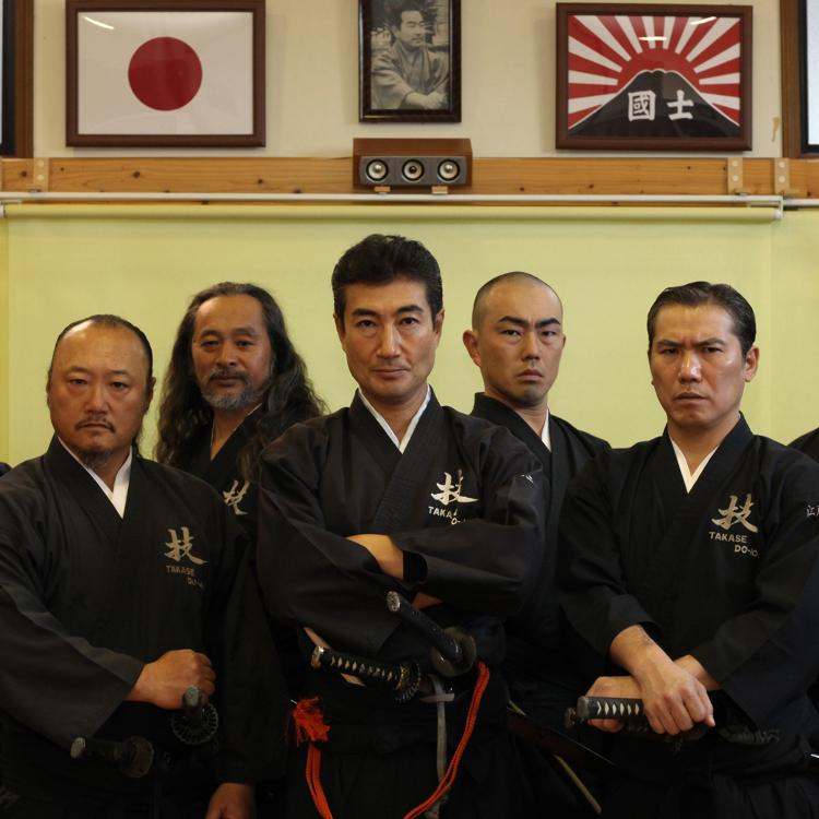 """Geido Tate """"Hato-ryu"""" Takase Dojo"""