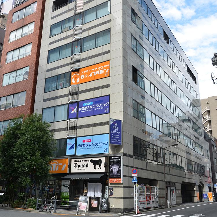 e-earphone Akihabara Store