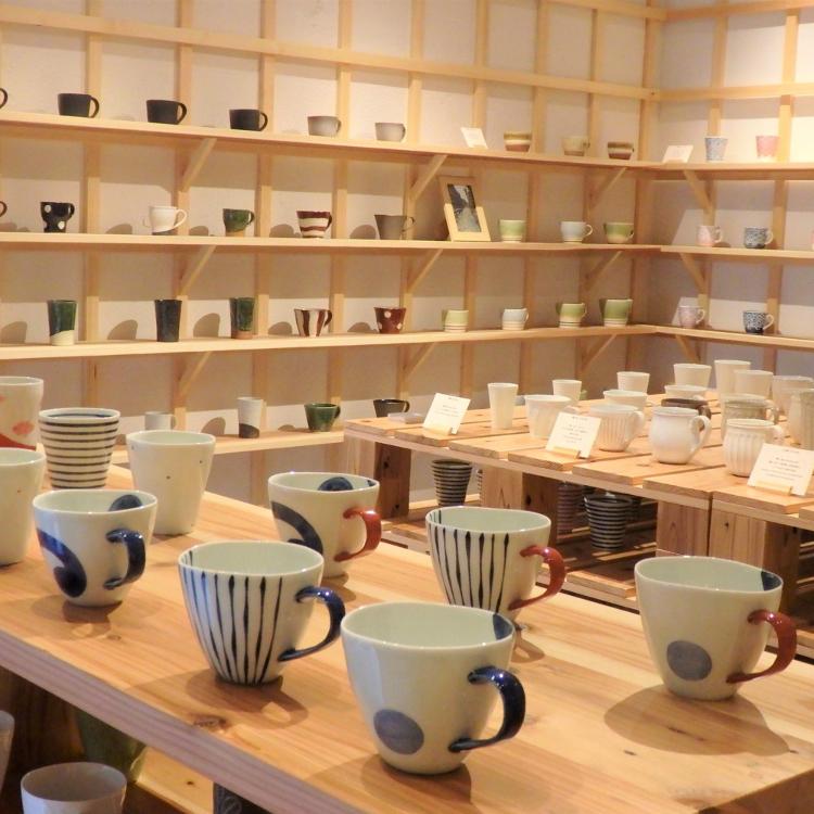 Mug shop