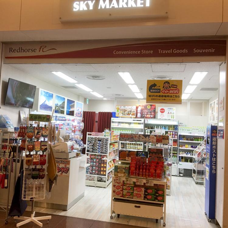 Haneda Airport  SKY MARKET