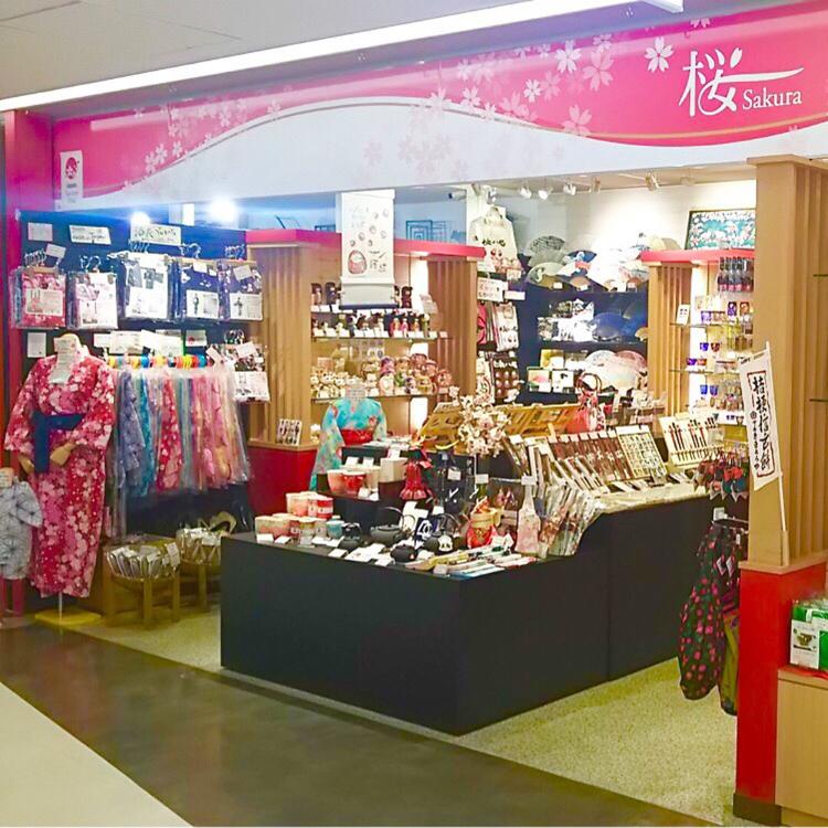 Redhorse Sakura - Narita International Airport Terminal 1