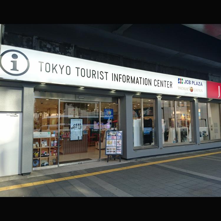 WOAH!JAPAN Yurakucho Store