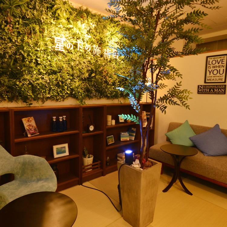 [Shinjuku Massage]Hoshi-no-shita Treatment Room