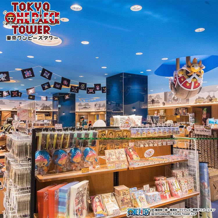 東京航海王塔