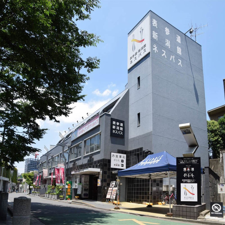 Omotesando Niigatakan N'ESPACE