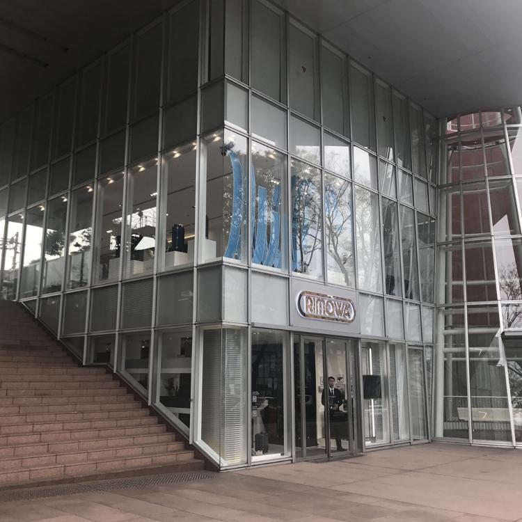 RIMOWA Store Tokyo Omotesando