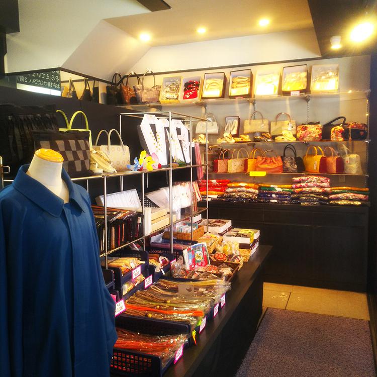 hitsujiya kimono shop