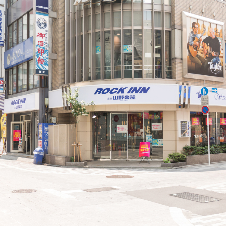 YAMANO MUSIC CO.,LTD. ROCK INN Shinjuku