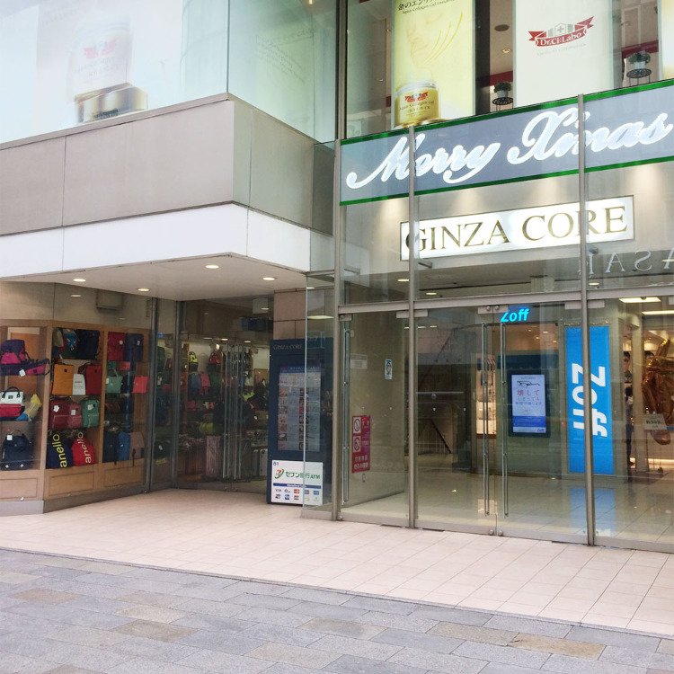 Luggage and Travel Bags | GINZA LIFE in Ginza Core
