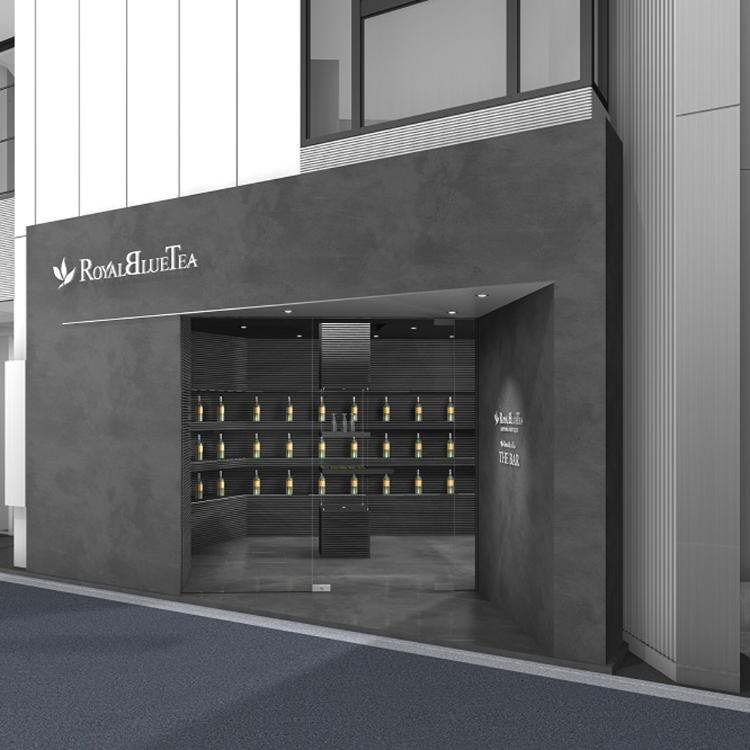 Royal Blue Tea - Roppongi Boutique- THE T BAR