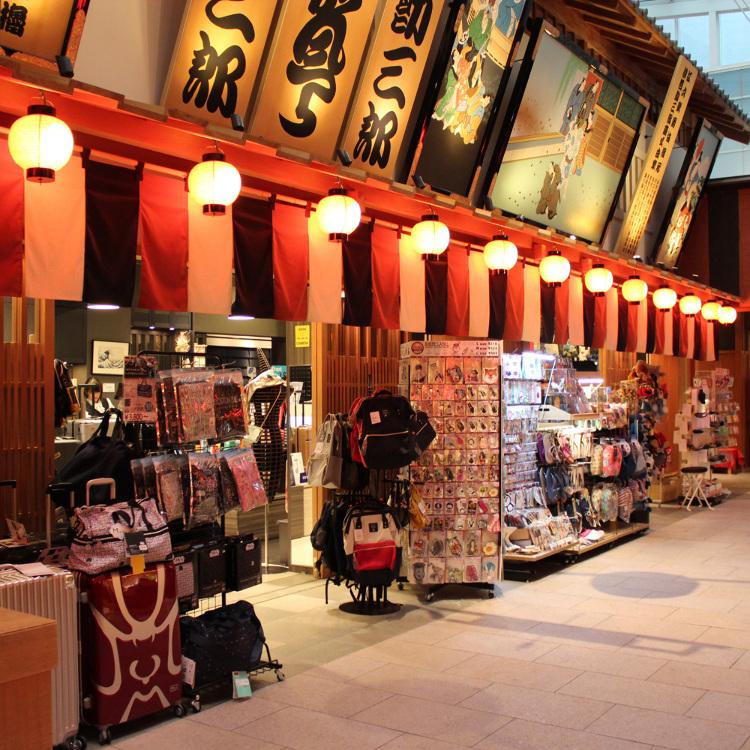 スーツケース旅行用品専門店 トコー羽田空港国際ターミナル店