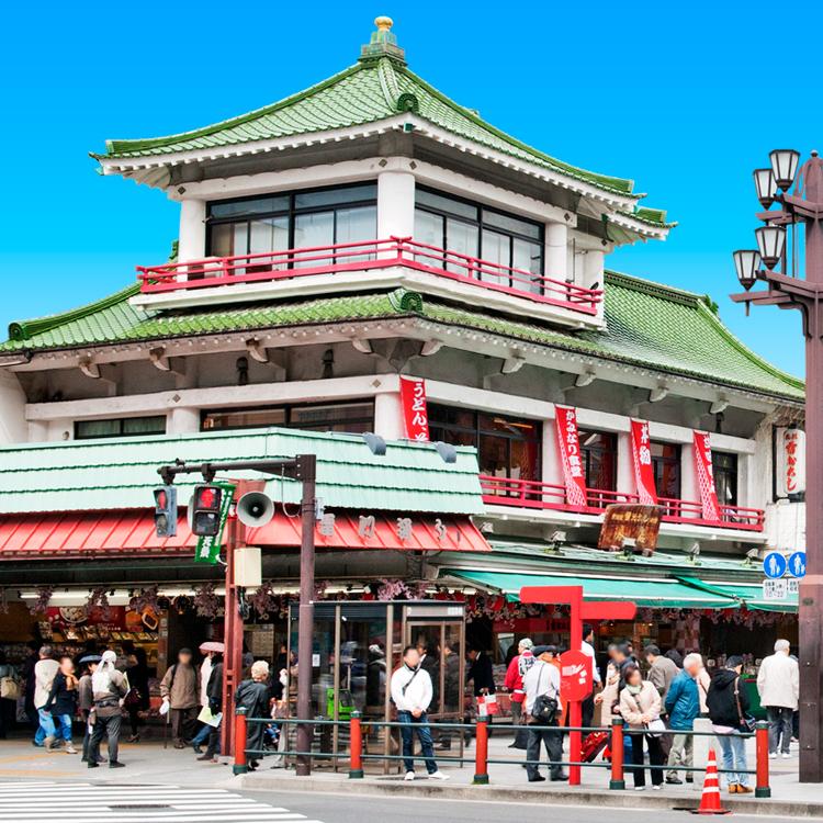 Tokiwado Kaminariokoshihonpo (Kaminarimon Gate store)